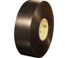 Electro Tape 11 Heavy Duty Vinyl Electrical Tape